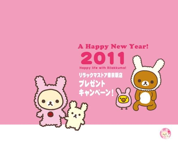 14 kawaii rilakkuma desktop wallpapers for more kawaii desktop wallpaper check out wwwcutewallpaperssite kawaii wallpaper cute rilakkuma san x