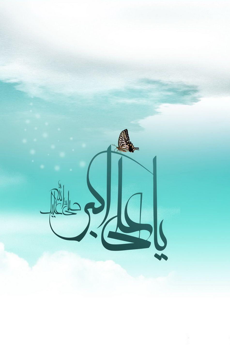 حضرت علی اکبر علي الأكبر بن حسين Ali Al Akbar Ibn Husayn Positive Notes Imam Hassan Muharram