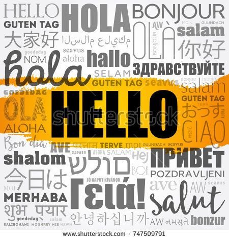 Hello word cloud in different languages of the world, background concept |  Hello word, Language, World languages