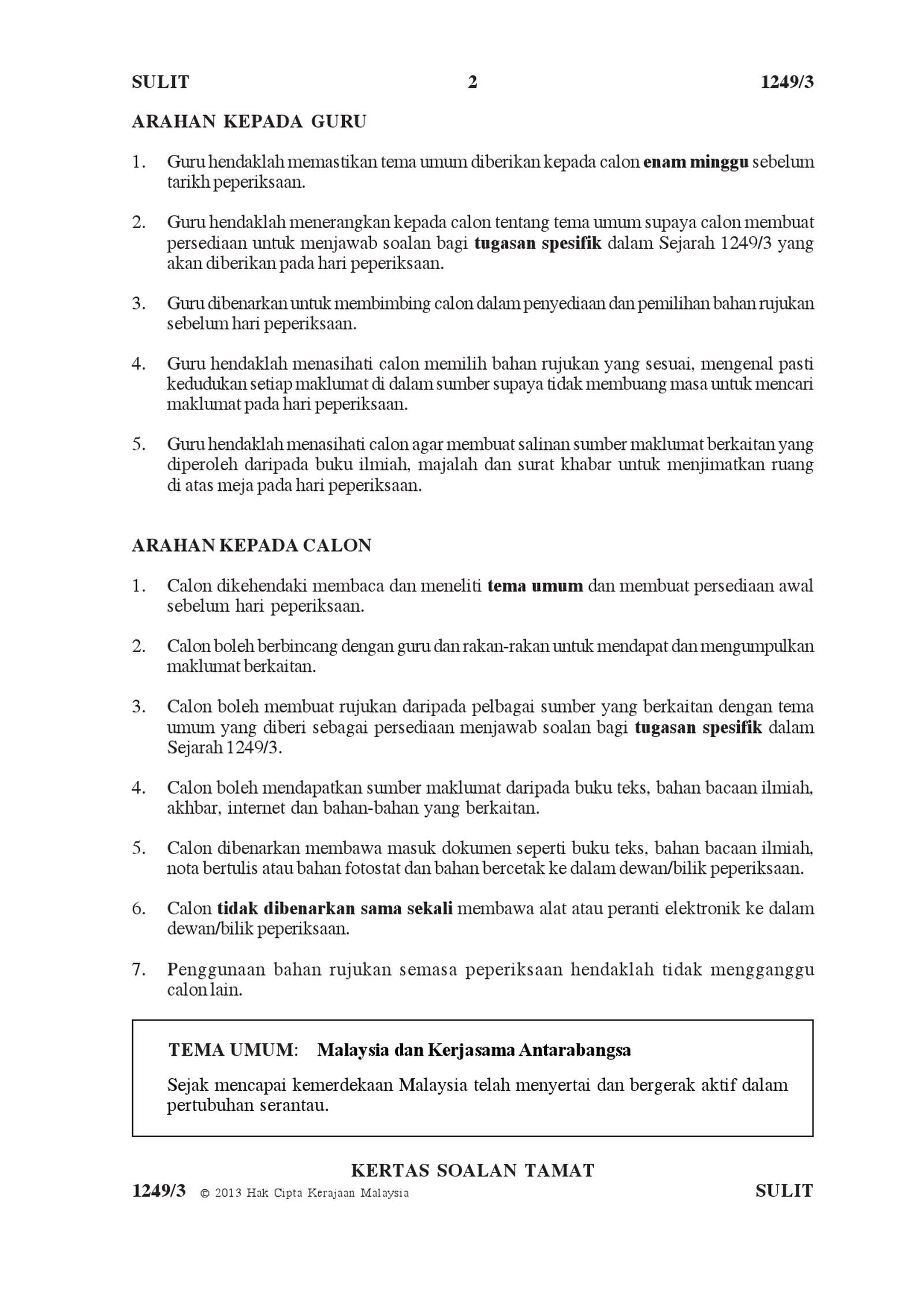 Best Refrence New Employee Offer Letter format By