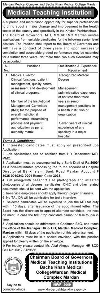 Jobs In Mardan Medical Complex For Medical Director