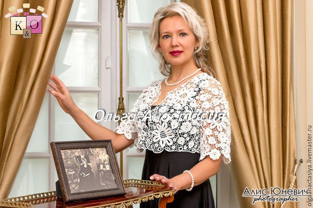 CROCHET PATTERN White bolero. Handmade. Irish lace. Digital download (1 PDF) #irishlacecrochetpattern