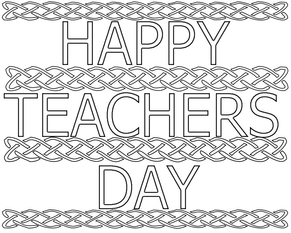 Teacher Appreciation Coloring Pages Free Teacher Appreciation