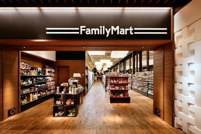 Family Mart Opens At Glorietta 3 Supermarket Design Supermarket