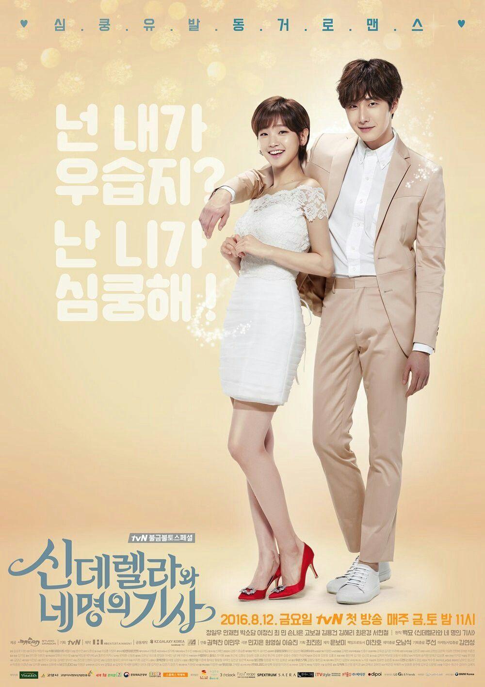 Sinopsis Drama Korea Cinderella And Four Knight : sinopsis, drama, korea, cinderella, knight, Cinderella, Knights