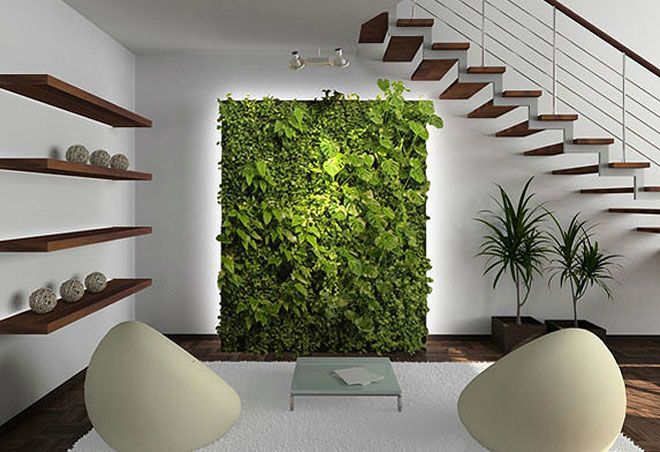 Ikea Jardin Vertical