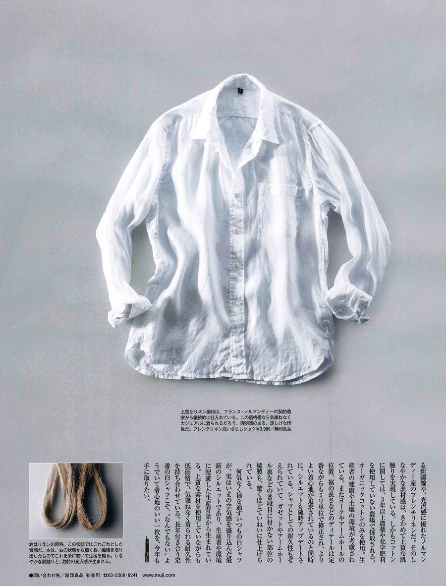 無印良品 フレンチリネン長袖シャツ muji_shirts