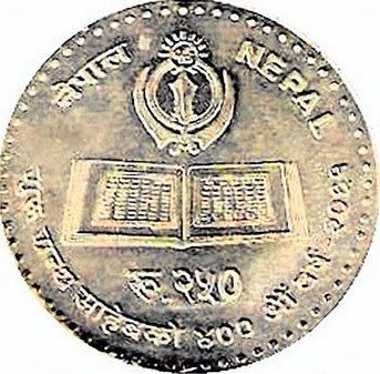 Nepal Releases Rs 250 Coin To Mark 400 Years Of Granth Sahib