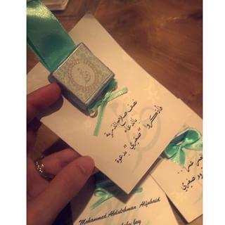 نتيجة بحث الصور عن ثيمات مواليد بنات Baby Boy Gifts Diy Chalkboard Paint Eid Cards