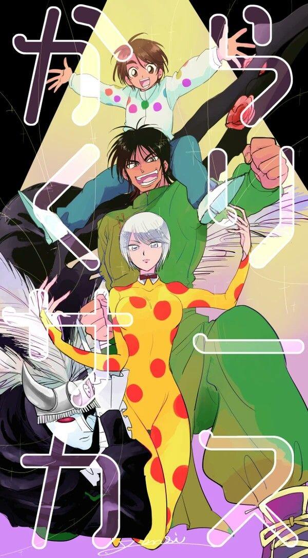 Karakuri Circus Diseño de personajes, Personajes