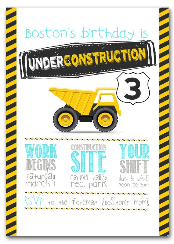 Modern Construction Birthday Card Invitation By VintPrintShop