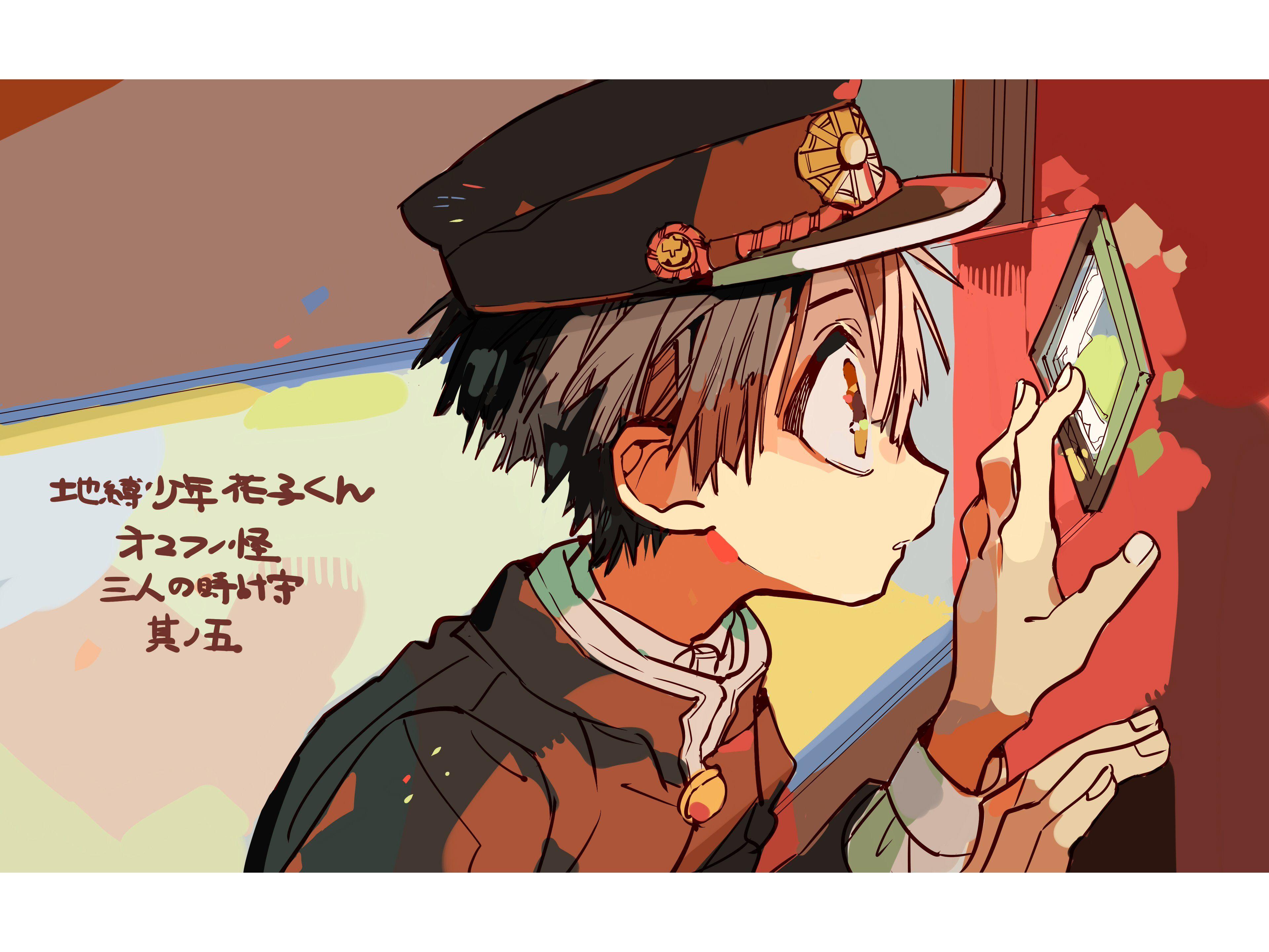 Pinterest in 2020 Hanako, Anime