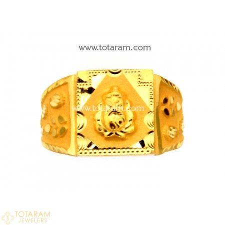 22K Gold Ganesh Ring For Men 235 GR4136 Buy this Latest
