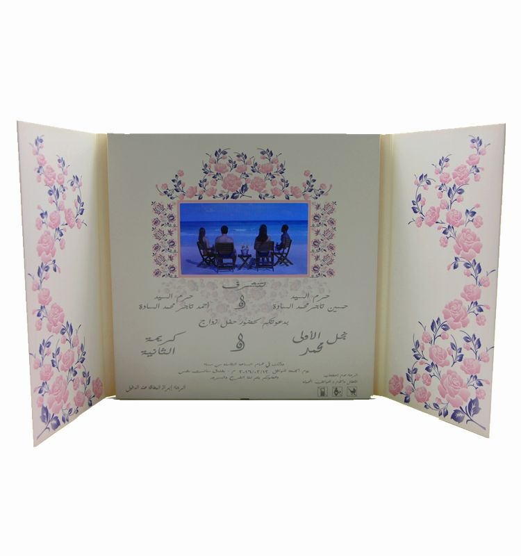 Check out this product on alibaba apphigh quality lcd video high quality lcd video brochure card video greeting card for business promotion m4hsunfo