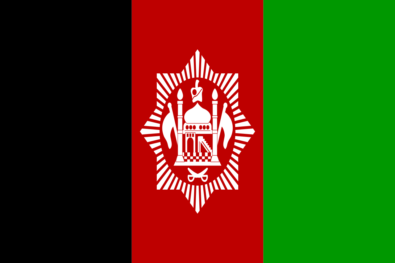 Afghanistan 1929 1931