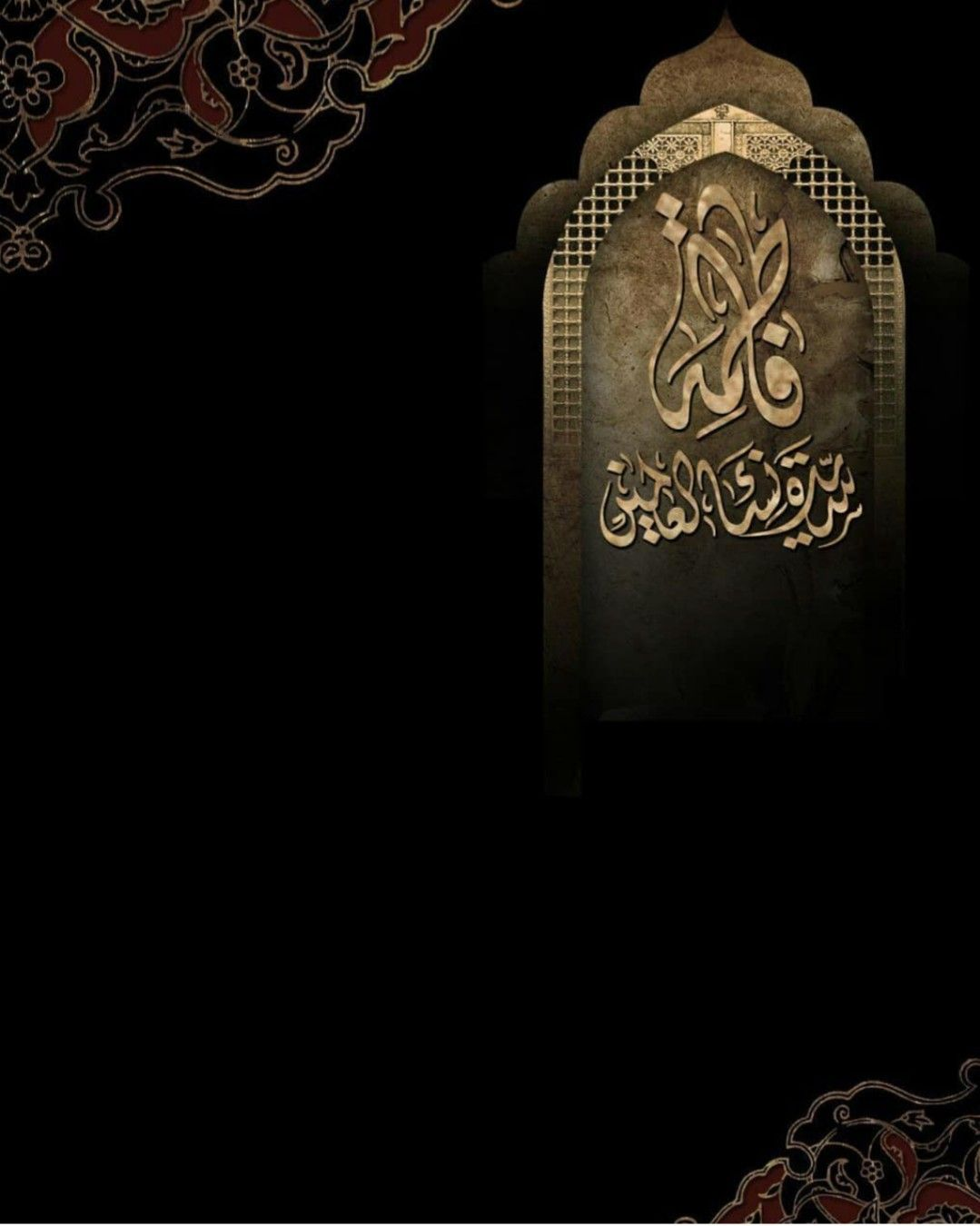 Pin By Ayah Me On Hassan Abbas Islamic Art Imam Hussain Wallpapers Body Art Photography