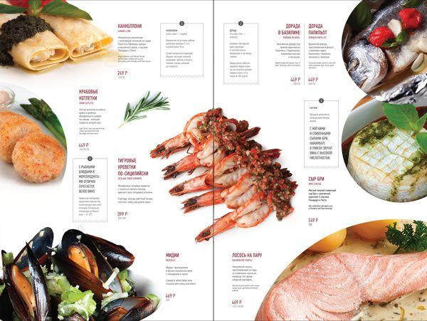 Wine menu   cafe DelVino on Behance