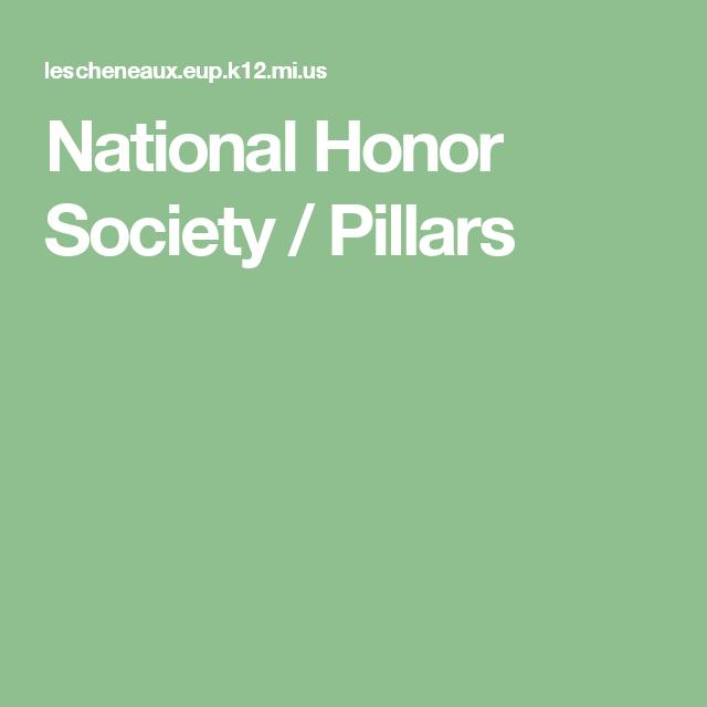 national honor society pillars essay