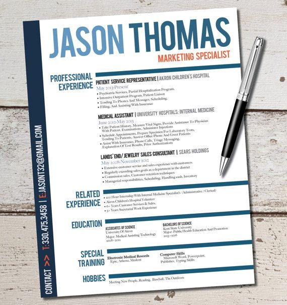 Marketing Resume Template | The Jason Resume Design Template Business Sales Marketing