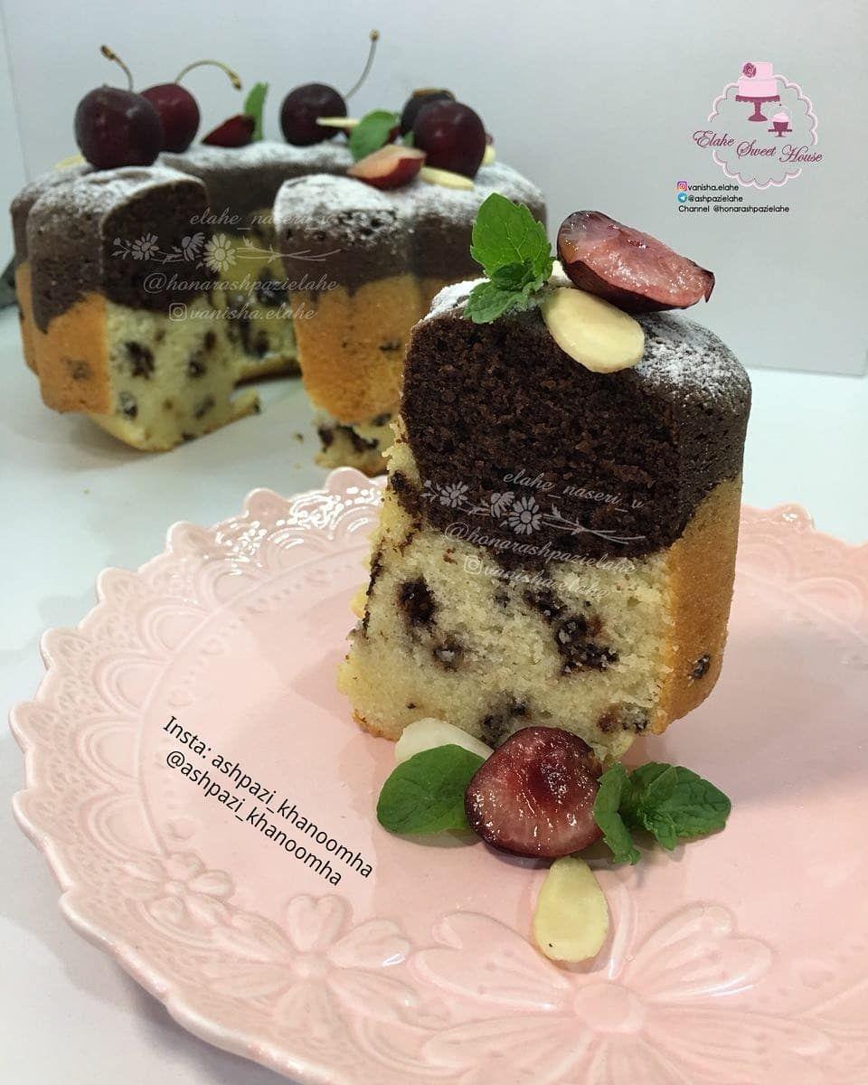 New The 10 Best Recipes With Pictures کیک عصرونه کیک ماستی دو رنگ الهه مواد لازم تخم مرغ عدد آرد لیوان شکردانه ری Desserts Recipes Mini Cheesecake