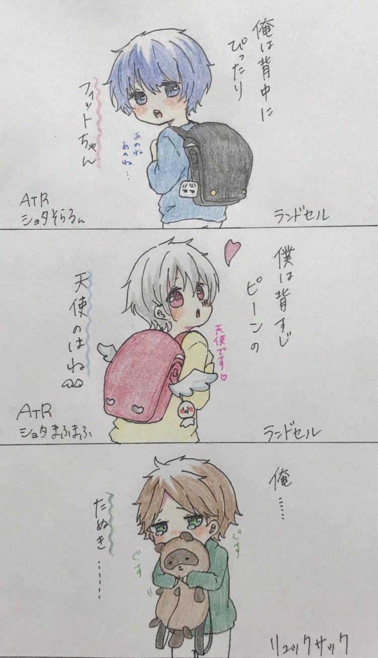アルバム コレクション ショタ