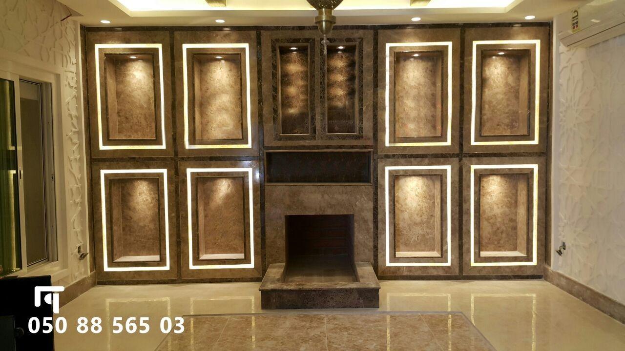 مشبات رخام م In 2021 Fireplace Decor Outdoor Decor Decor