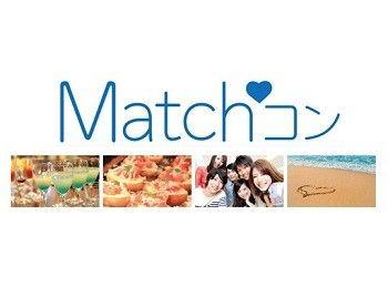 東京都・恵比寿で街コン「Matchコン」開催 -Match.comとリンクバルがコラボ | マイナビニュース