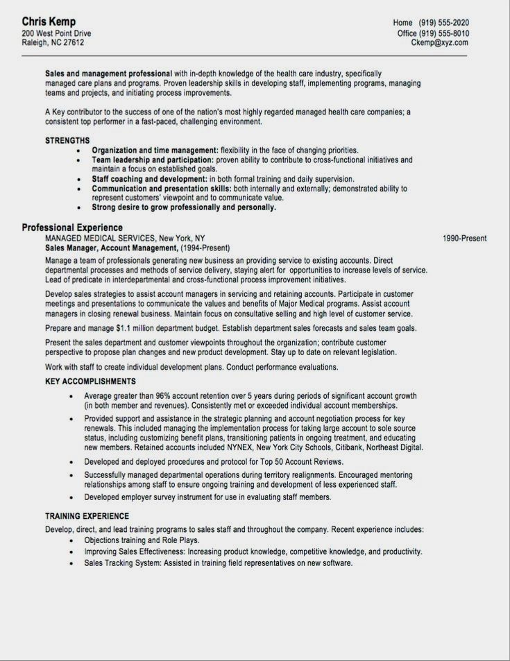 Nippy resume tips government careerplanningliving resume