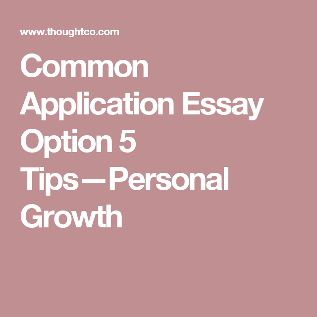 How to write an essay about personal growth