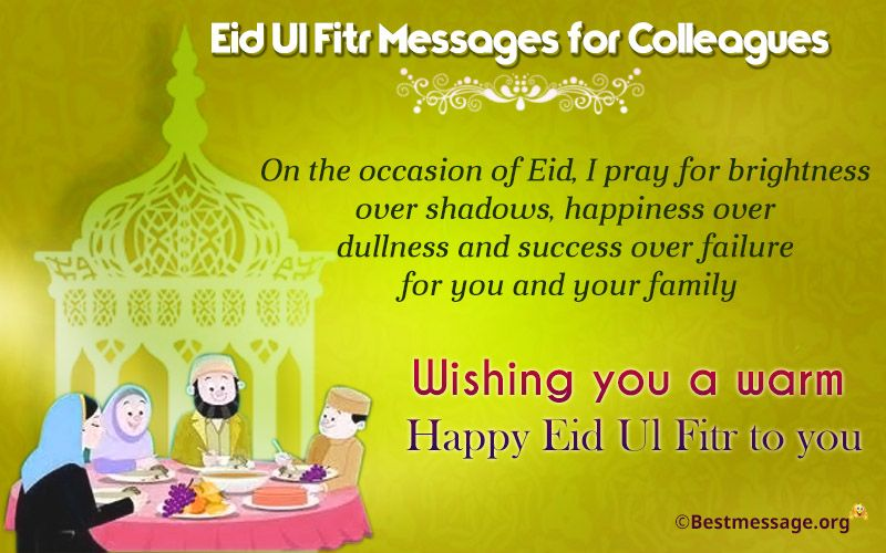 A Special Wish For A Wonderful Colleague On Happy Eid Mubarak