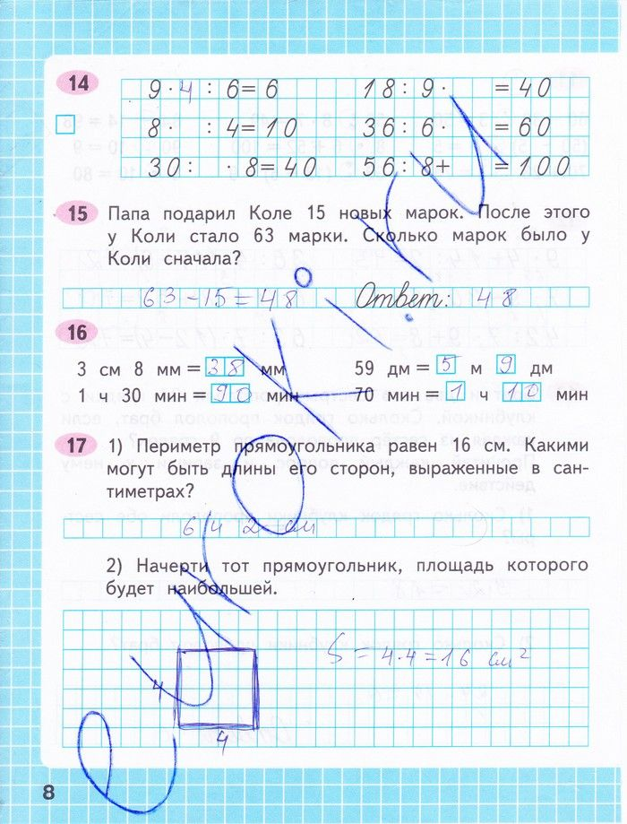 класс рабочая 3 2 часть ответы решебник моро русский тетрадь ответы