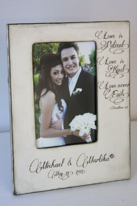 Personalized Picture Frame Love Is Patient Love Is Kind Etsy Wedding Frame Gift Personalized Wedding Gifts Wedding Gifts