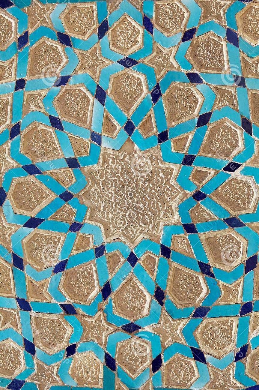 Persian Tile Work Yazd Iran