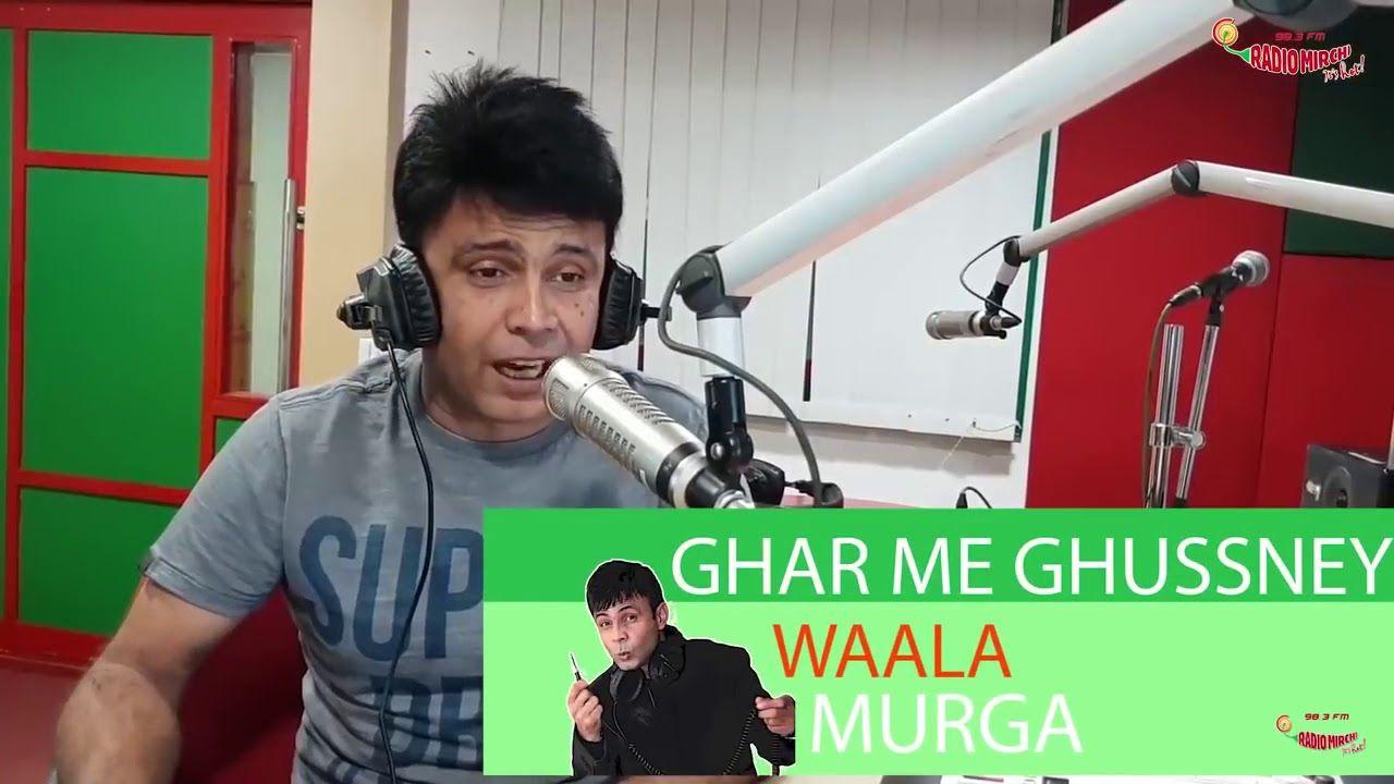Gher Mein Ghussne Wala Murga Mirchi Murga Rj Naved Radio