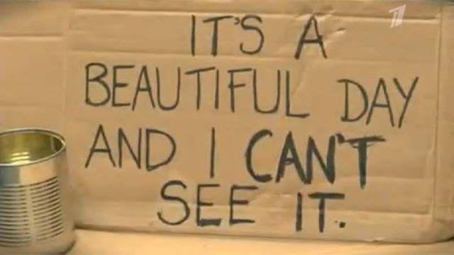 Однажды слепой человек сидел на ступеньках одного здания со шляпой фото 772-706