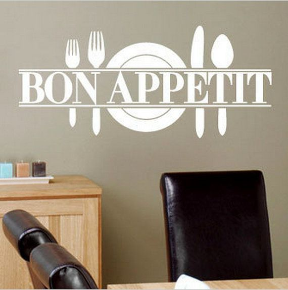 bon appetit wall decal kitchen dining room by on wall stickers for kitchen id=72948