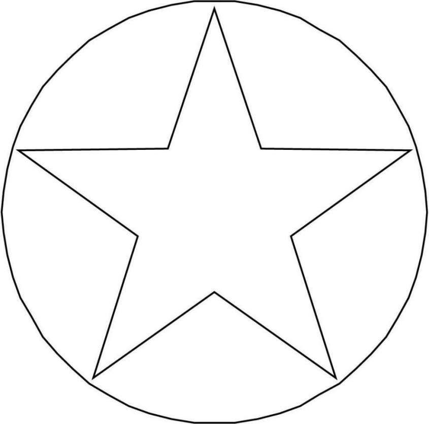 Dibujos Geometricos Para Colorear E Imprimir Gratis Estrella Insertada En Un Circulo Star Coloring Pages Shape Coloring Pages Coloring Pages Inspirational