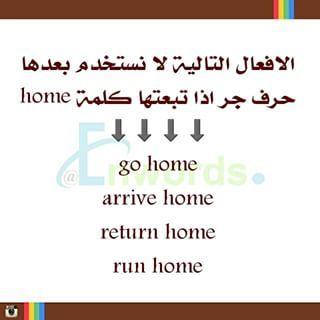 Instagram Photo Feed English Words English Language Learning Learn English