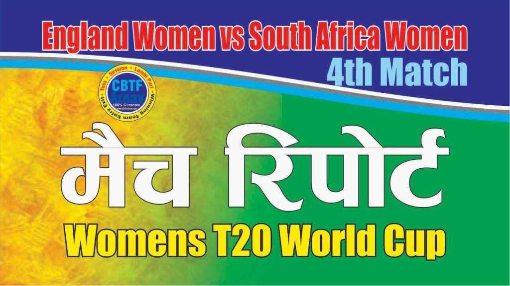 Pin On Today Cricket Match Prediction Tips Reports Toss Session Lambi Fancy Jackpot Match T20 Odi