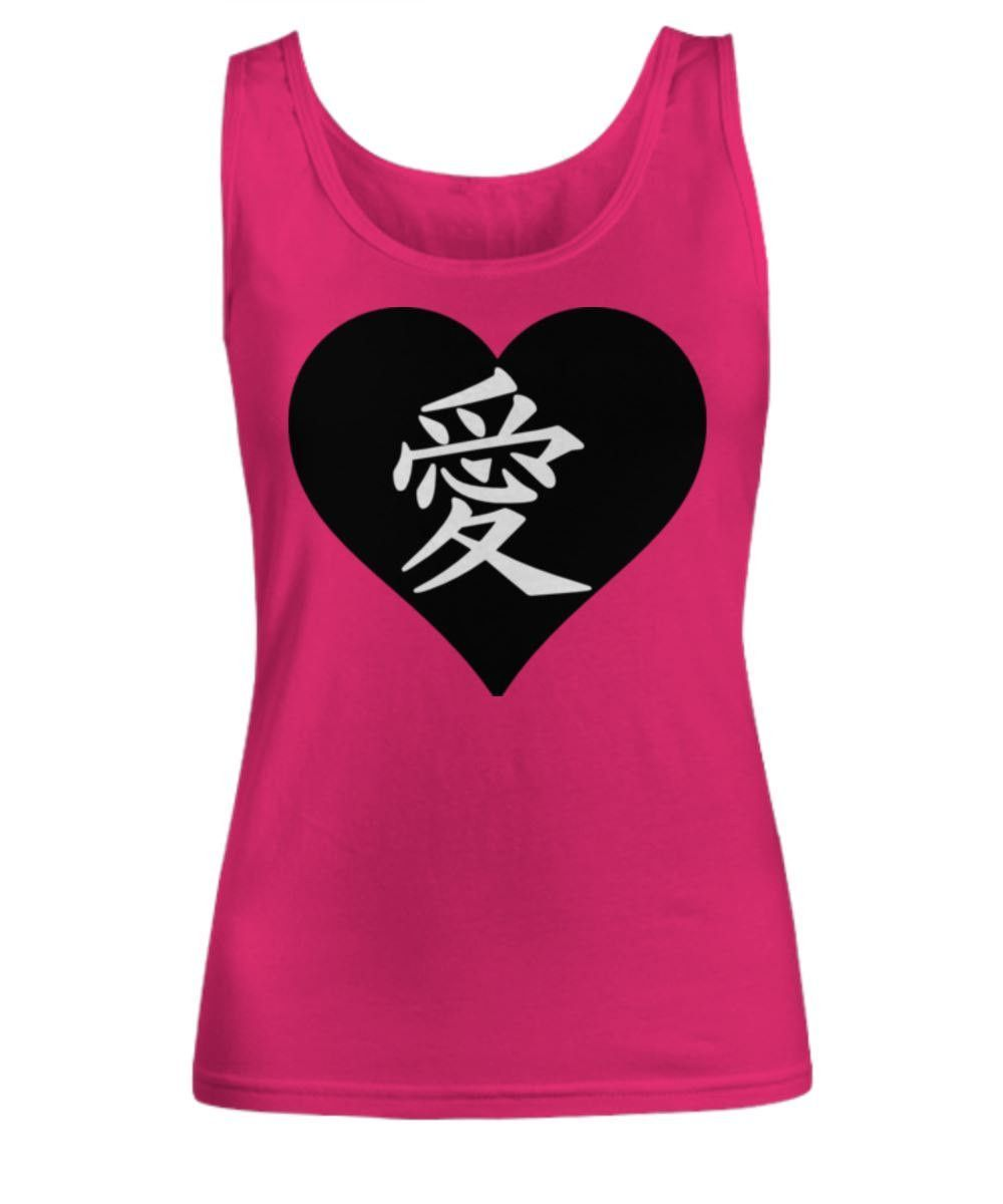 Love Heart Japanese Kanji Womens Fitted Tank Top T Shirt Anime