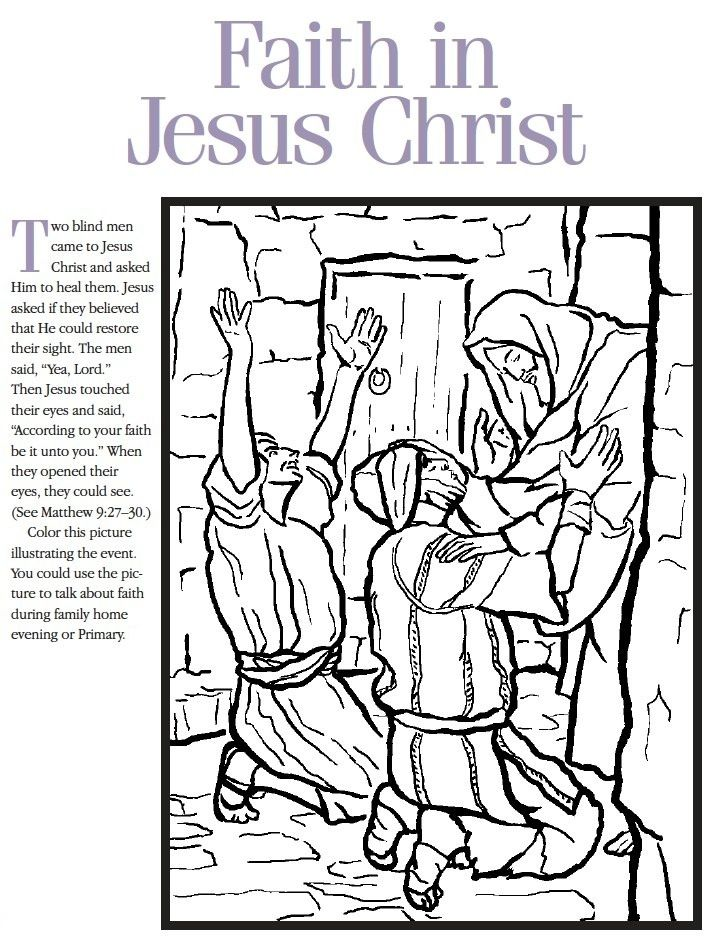 Lds Games Color Time Faith In Jesus Christ Church Pinterest