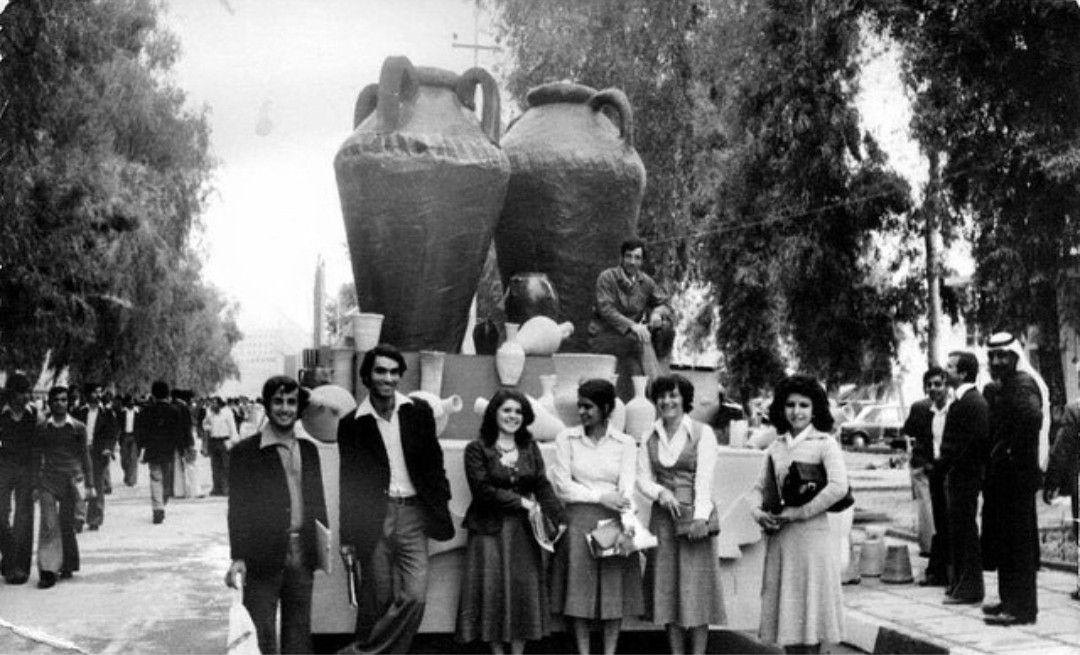الاول من اليمين المذيعه نسرين جورج زياره جامعه الموصل بيوم الجامعه Natural Landmarks Landmarks Mount Rushmore