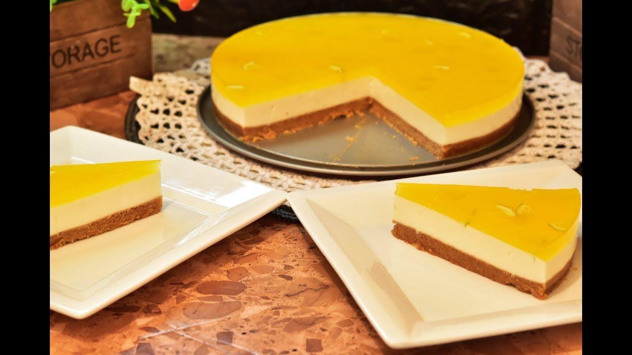 تشيز كيك الليمون بطريقه بتنافس المحلات طريقة استخدام الجيلاتين النباتي اجار اجار Youtube Party Desserts Sweets Party Food