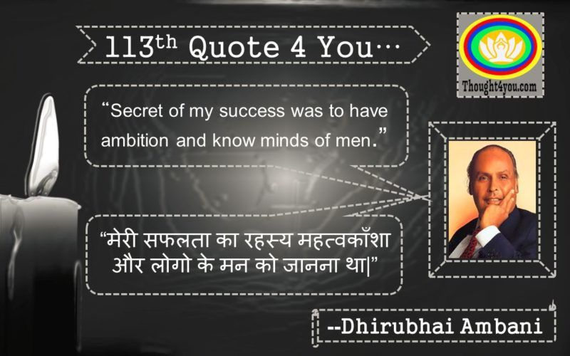 Mythought4You | Quote of the day | Positive quotes, Hindi