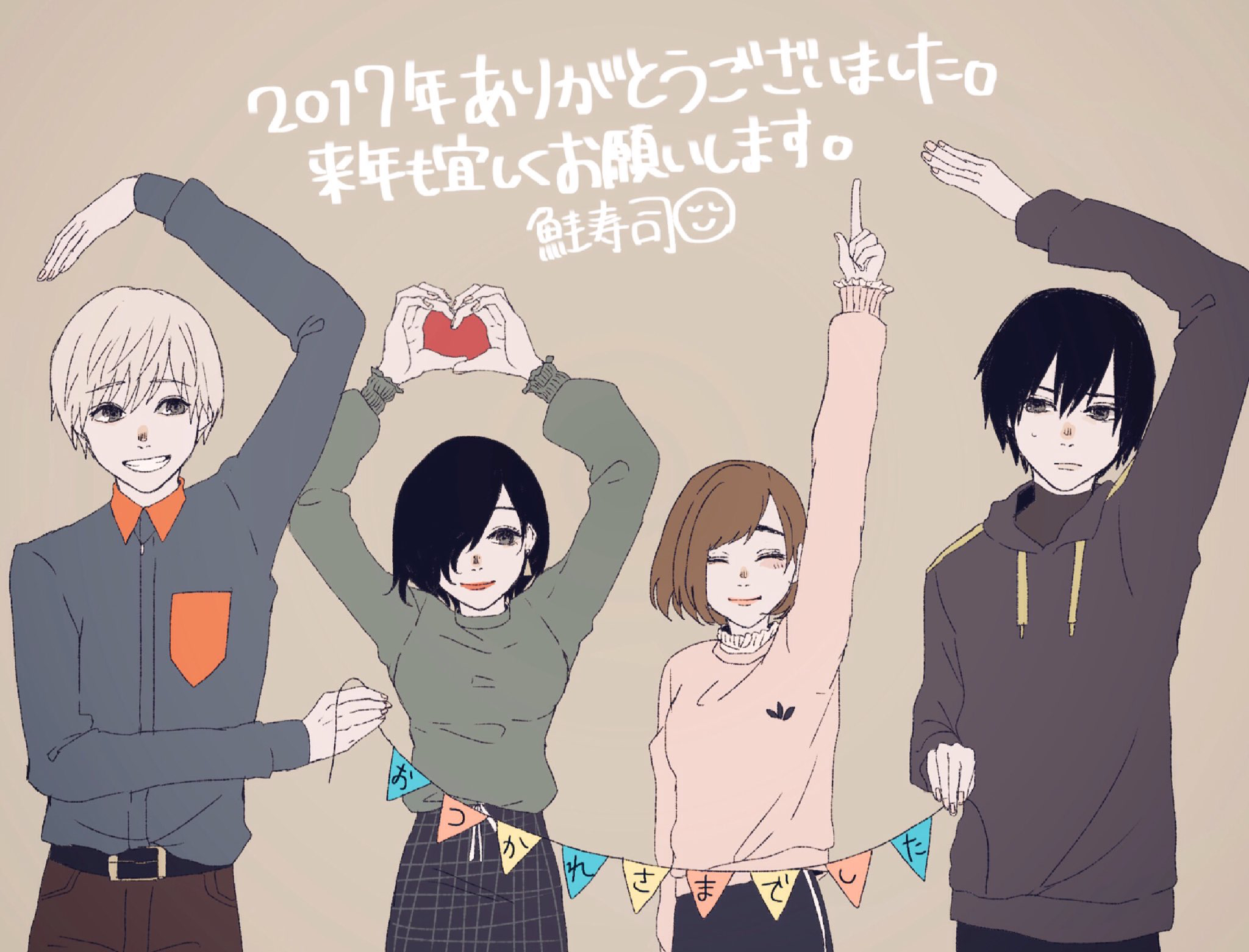 Kaneki x touka & hinami x ayato · Tokyo GhoulAyatoManga ...