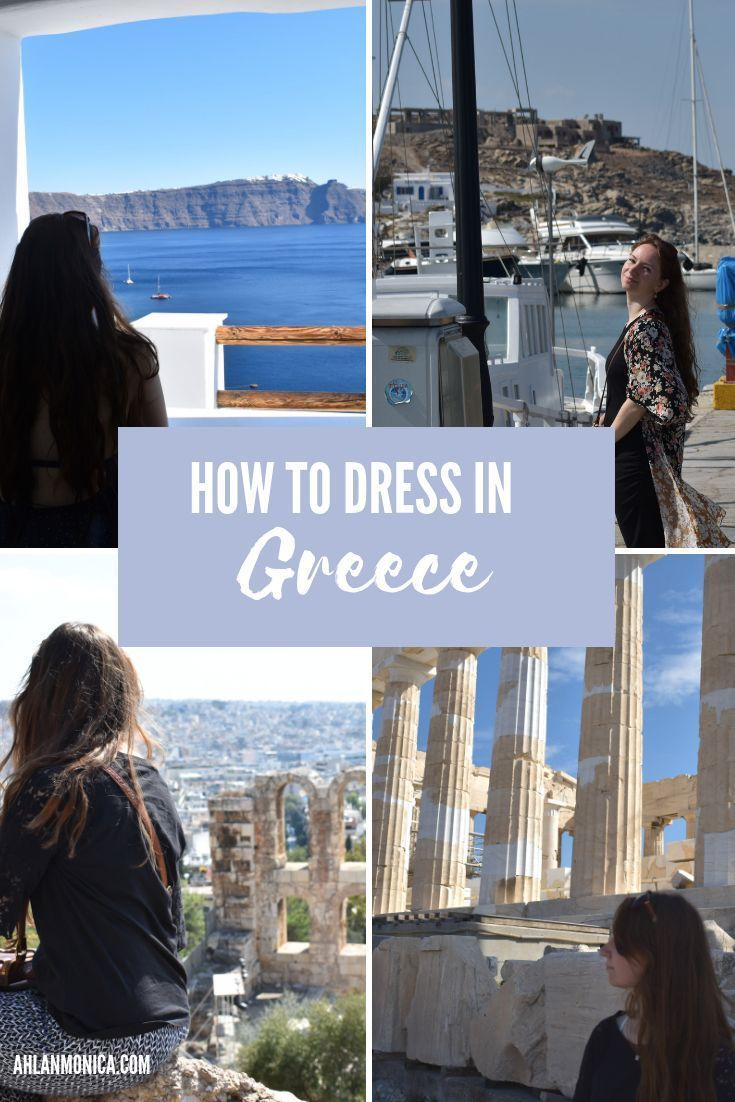 #ultimate #packing #greece #list #wear #what #for #to #inWhat to wear in Greece | Ultimate Packing List for Greece - 2021 Greece   What to wear in Greece | Ultimate Packing List for Greece - 2021 Greece #ultimatepackinglist #ultimate #packing #greece #list #wear #what #for #to #inWhat to wear in Greece | Ultimate Packing List for Greece - 2021 Greece   What to wear in Greece | Ultimate Packing List for Greece - 2021 Greece #ultimatepackinglist
