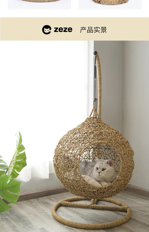 Cat Luxury vine bed house cat hammock with cushion kitten