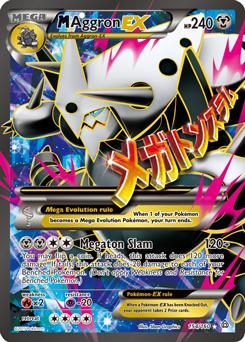 M Aggron EX | XYu2014Primal Clash | TCG Card Database | Pokemon.