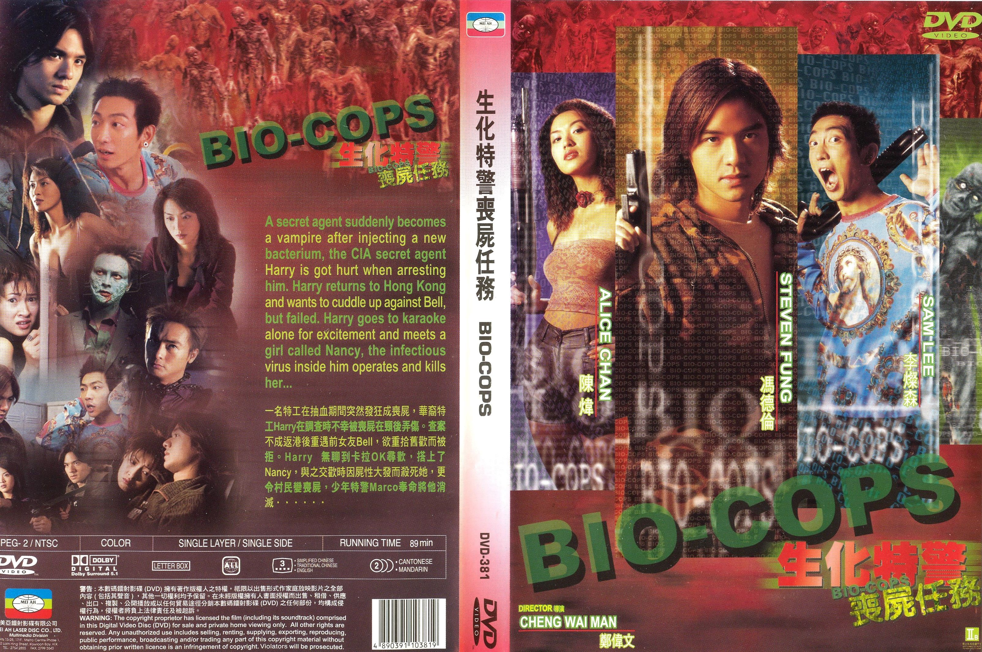 Zombie movies from 2000