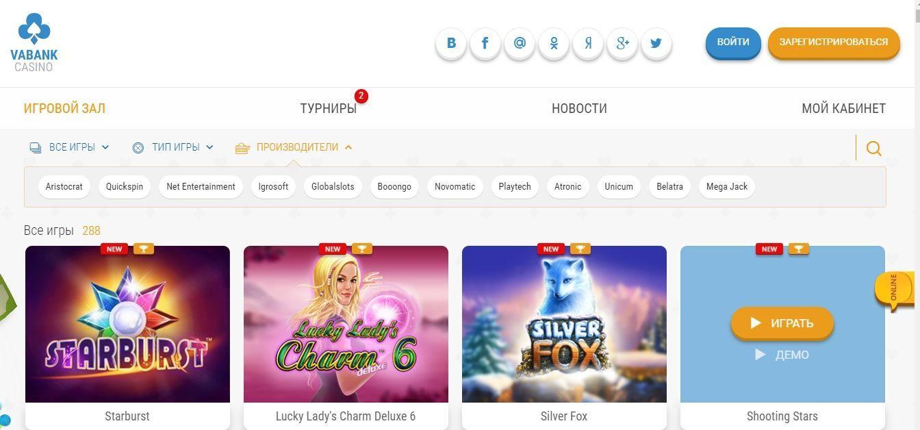 игровые автоматы с бездепозитным бонусом за регистрацию на рубли 2017